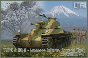 Japoński czołg wspracia piechoty Type 2 Ho-I IBG 72056