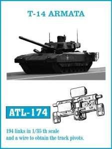 Metalowe gąsienice do czołgu T-14 Armata