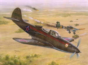 Model Bell P-39N/Q Airacobra Soviet Guard Regiments Special Hobby 32028