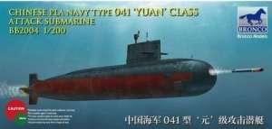 Model Bronco BB2004 chiński okręt podwodny PLA Navy Yuan Class