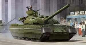Model Trumpeter 09511 Ukrainian T-84 MBT