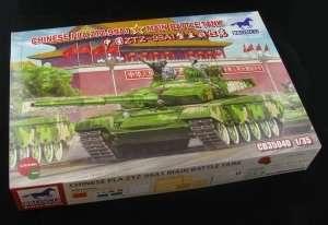 Model chińskiego czołgu Type 99A1 Bronco 35040