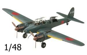 Tamiya 61084 Nakajima Night Fighter Gekko Type 11