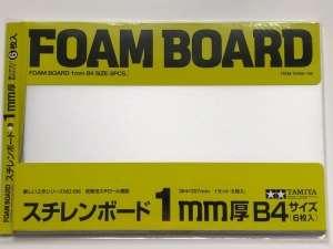 Tamiya 70196 Płyty piankowe 1mm B4 6szt.