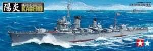 Tamiya 78032 Japanese Navy Destroyer Kagero