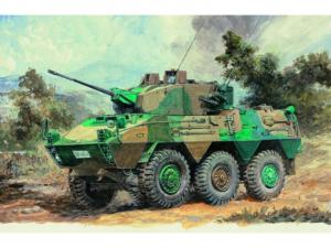 Trumpeter 00327 JGSDF Type 87 Reconaissance Vehicle