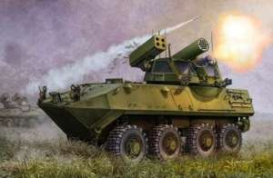 Trumpeter 00393 USMC LAV-AD Light Armored Vehicle-Air Defense