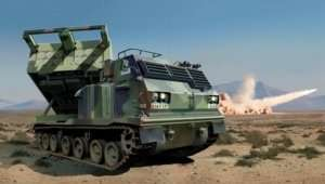 Trumpeter 01049 M270/A1 Multiple Launch Rocket System