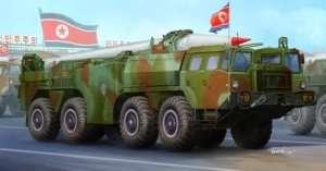 Trumpeter 01058 DPRK Hwasong -5 short-range tactical ballistic missile