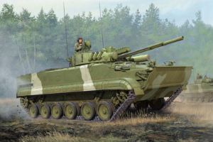 Trumpeter 01528 Russian BMP-3 IFV