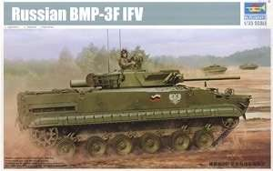 Trumpeter 01529 Russian BMP-3F IFV