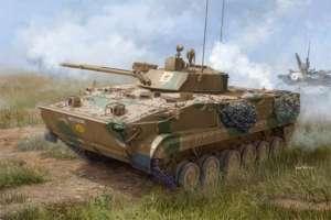 Trumpeter 01534 BMP-3 in Cyprus service skala 1-35