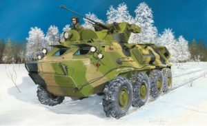 Trumpeter 01545 Pojazd BTR-60PB Upgraded skala 1-35