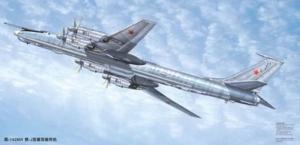 Trumpeter 01609 Samolot Tupolev Tu-142MR Bear-J