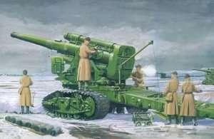 Trumpeter 02307 Soviet B-4 M1931 203mm Howitzer