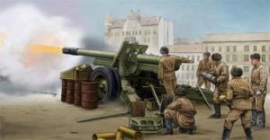 Trumpeter 02323 Radzieckia haubica ML-20 152mm 1937