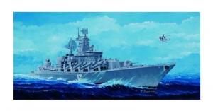 Trumpeter 04518 Russian NAVY Moskva Cruiser