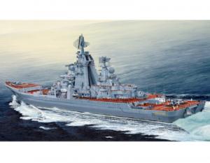 Trumpeter 04521 Russian Cruiser Admiral Lazarev Ex-Frunze model 1-350
