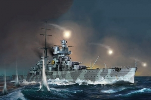 Trumpeter 05348 Włoski ciężki krążownik Fiume 1-350