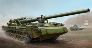 Trumpeter 05593 Armata samobieżna 2S7 model 1-35