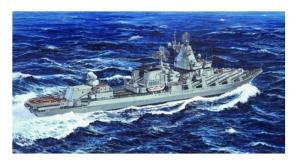 Trumpeter 05723 Krążownik Vilna Ukraina skala 1-700