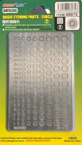Trumpeter 08072 Basic etching parts - circle 2