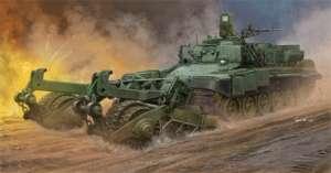 Trumpeter 09552 Pojazd przeciwminowy BMR-3