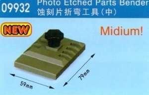 Zaginarka M do elementów fototrawionych Trumpeter 09932
