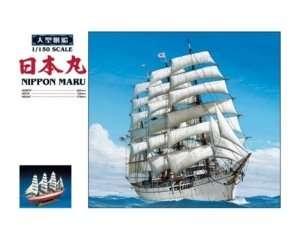 Żaglowiec Nippon Maru - Aoshima 04473