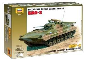Zvezda 3554 Russian Infantry Fighting Vehicle BMP-2