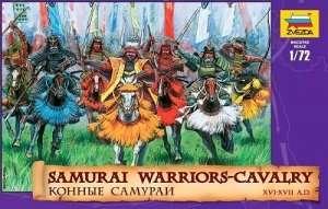 Zvezda 8025 Samurai Cavalry