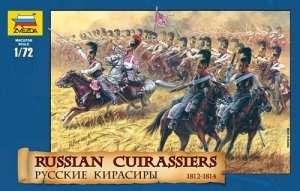 Zvezda 8026 Russian Cuirassiers 1812-1815