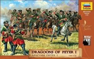 Zvezda 8072 Dragoons of Peter I
