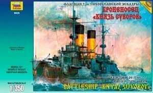 Zvezda 9026 Knyaz Suvorov Russian Battleship