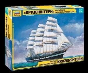 Zvezda 9045 Kruzenshtern Russian Four-Mased Barque