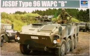 Transporter opancerzony JGSDF Type 96 WAPC B Trumpeter 05569