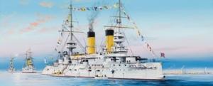 Trumpeter 05338 Russian Navy Tsesarevich Battleship 1904