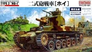Niszczyciel czołgów Type 2 Ho-I - FineMolds FM24
