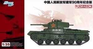 Dragon 6880 Czołg PLA Gongchen