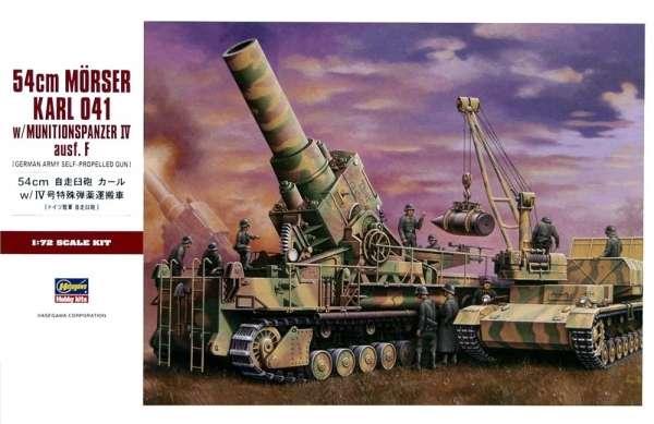 Plastikowy model niemieckiego moździerza Karl 041 z pojazdem amunicyjnym w skali 1:72, model Hasegawa 31156.-image_Hasegawa Hobby Kits_31156_1