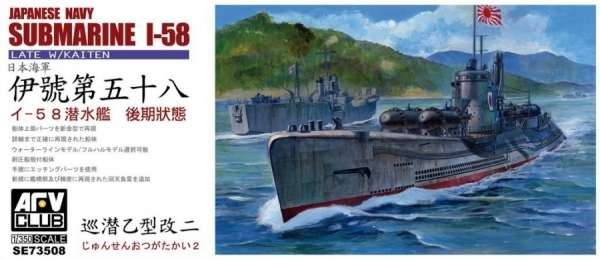 Japoński okręt podwodny I-58 wersja późna , plastikowy model do sklejania AFV Club SE73508 w skali 1:350 - image a_1-image_AFV Club_SE73508_1