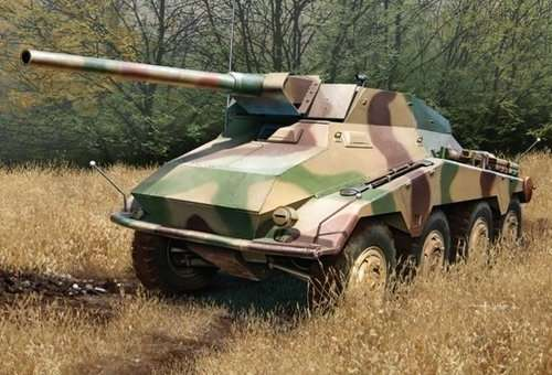 Niemiecki 8-kołowy ciężki samochód pancerny Sd.Kfz.234/4 z armatą 7.5cm L/48, plastikowy model do sklejania Dragon 6814 w skali 1/35.-image_Dragon_6814_1
