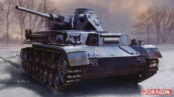 Niemiecki czołg średni  Pz.Kpfw.IV, plastikowy model do sklejania Dragon 6736 w skali 1:35.-image_Dragon_6736_1