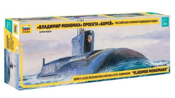 model_okretu_podwodnego_typu_borey_zvezda_9058_sklep_modelarski_modeledo_image_1-image_Zvezda_9058_1