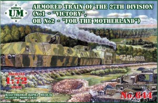 ummt_644_armored_train_27th_division_victory_or_for_the_motherland_hobby_shop_modeledo_image_1-image_UM Military Technics_644_1