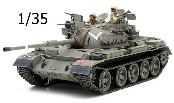 Izraelski czołg Tiran 5, plastikowy model do sklejania Tamiya 35328 w skali 1/35.-image_Tamiya_35328_1