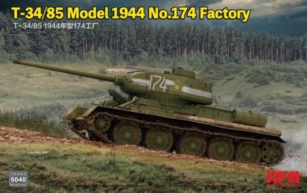-image_RFM Rye Field Model_5040_1