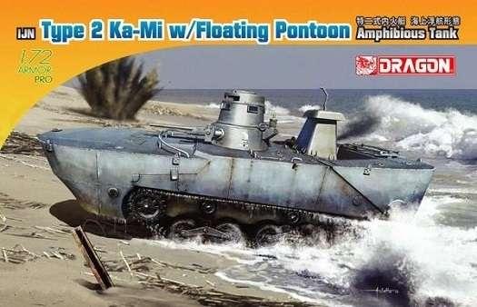 Japoński pływający czołg Type 2 Ka-Mi , plastikowy model do sklejania Dragon 7485 w skali 1:72-image_Dragon_7485_1