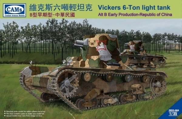 -image_Riich Models_CV35-004_1