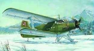 Samolot wielozadaniowy An-2 (nazywany przez polskich pilotów Antkiem), plastikowy model do sklejania Trumpeter 01607 w skali 1:72.-image_Trumpeter_01607_1